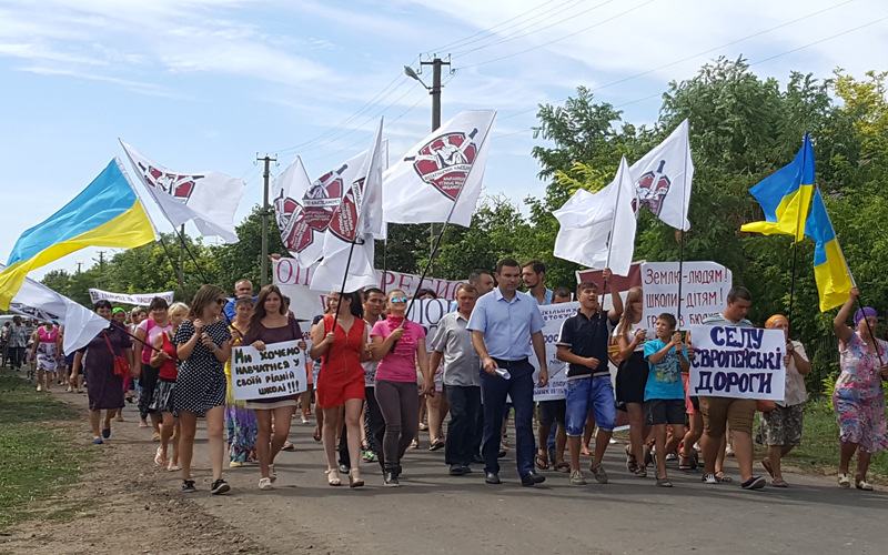 Фото: Акция протеста, с. Маразлиевка, Белгород-Днестровский район