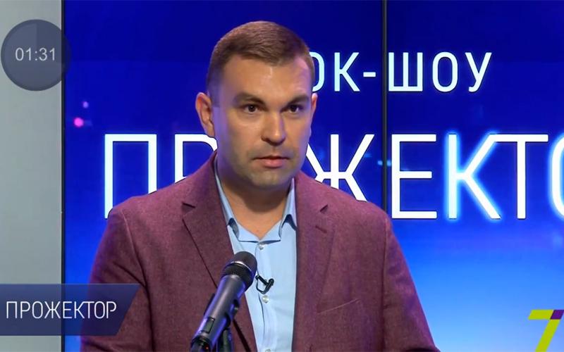 """Фото: Игорь Зозуля, Ток-шоу """"Прожектор"""""""