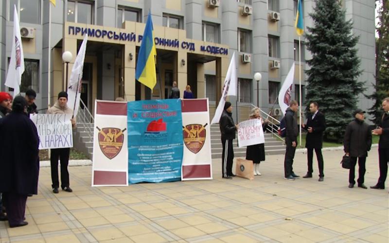 Фото: Приморский суд, акция протеста против мошенничества в морской сфере