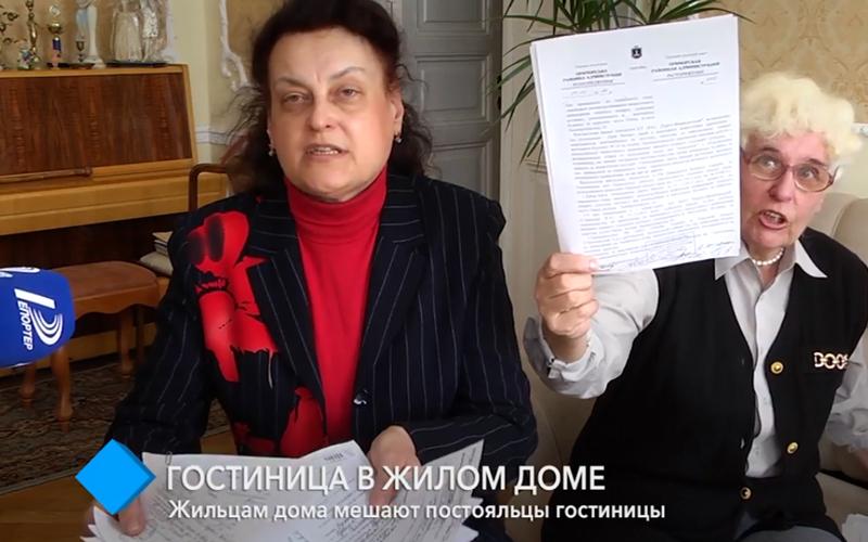 Фото: г. Одесса, ул Ланжероновская, 24