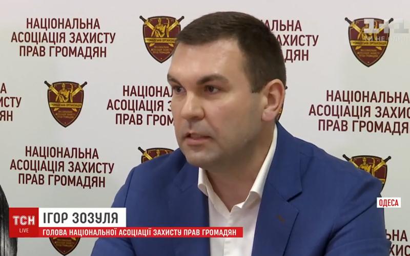 Фото: Новости, канал 1+1