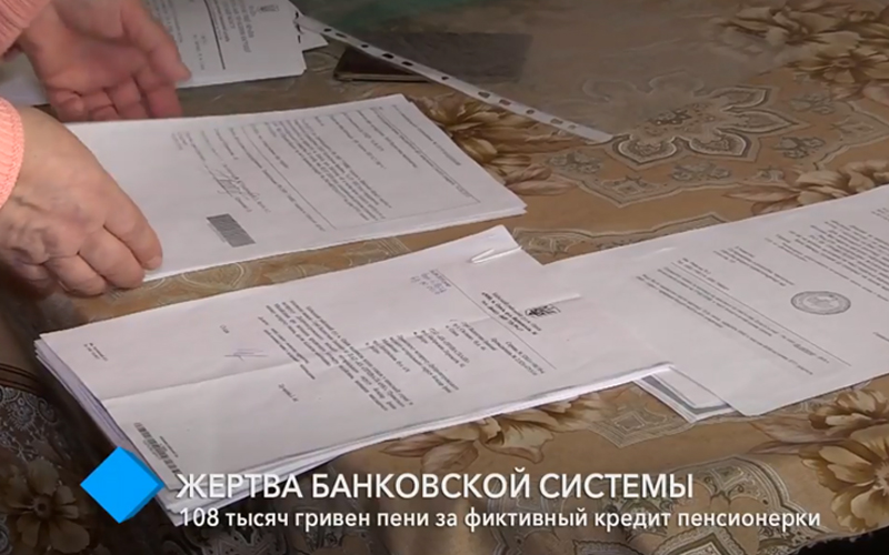 Фото: Пострадавшая Валентина Ивановна Горб