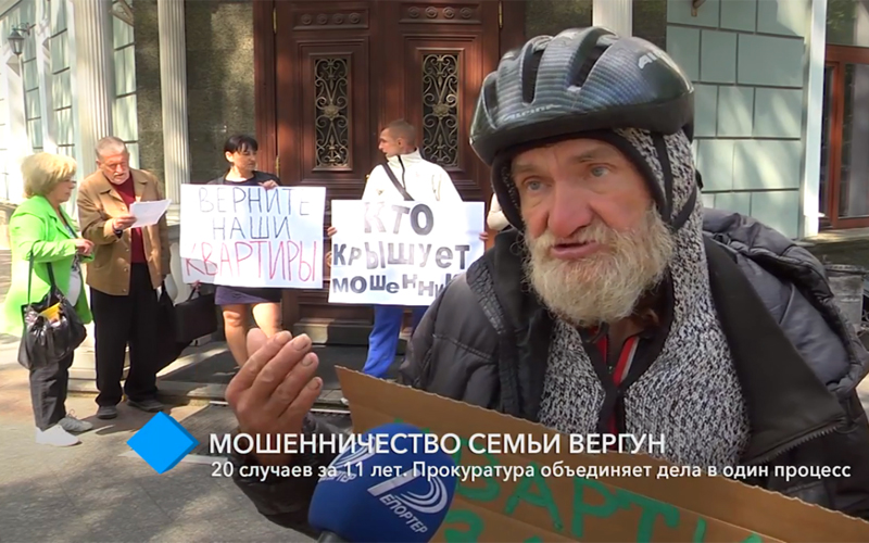 Фото: Акция протеста, прокуратура Одесской области