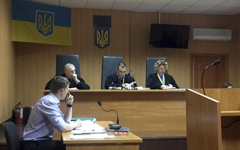 Фото: Малиновский суд, г. Одесса