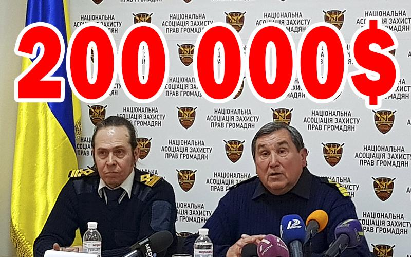 Одесским морякам задолжали более 200 000 долларов США