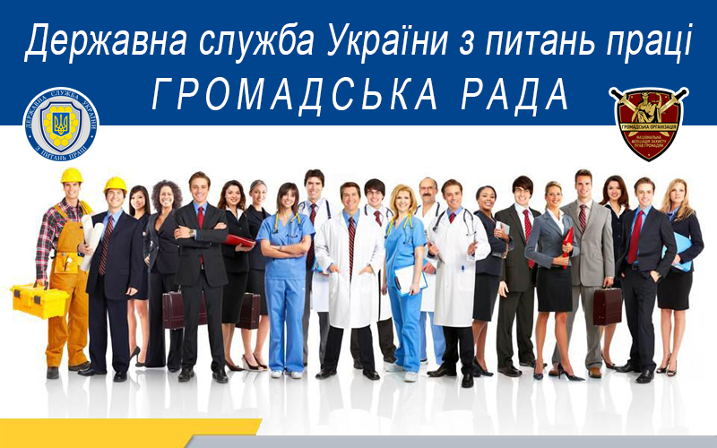 000 Государственная служба Украины по вопросам труда nazpg.com НАЗПГ