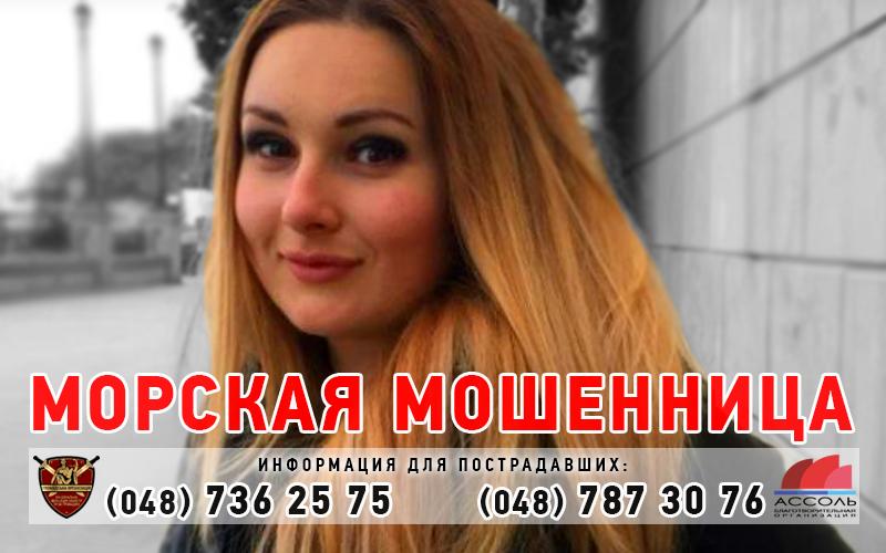 000 НАЗПГ Количество обманутых моряков растет Анна Жукова nazpg.com