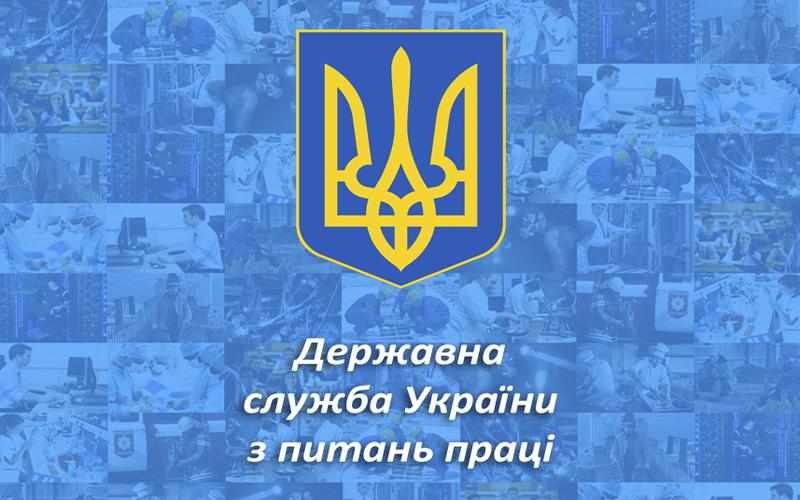 000 320 000 грн. за выплату «серых» зарплат nazpg.com НАЗПГ
