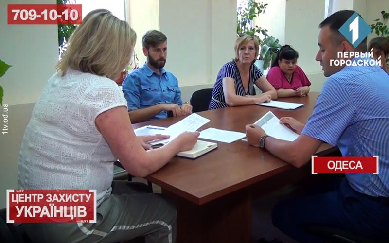 Одесский хлебозавод лишает сотрудников пенсии Продолжение