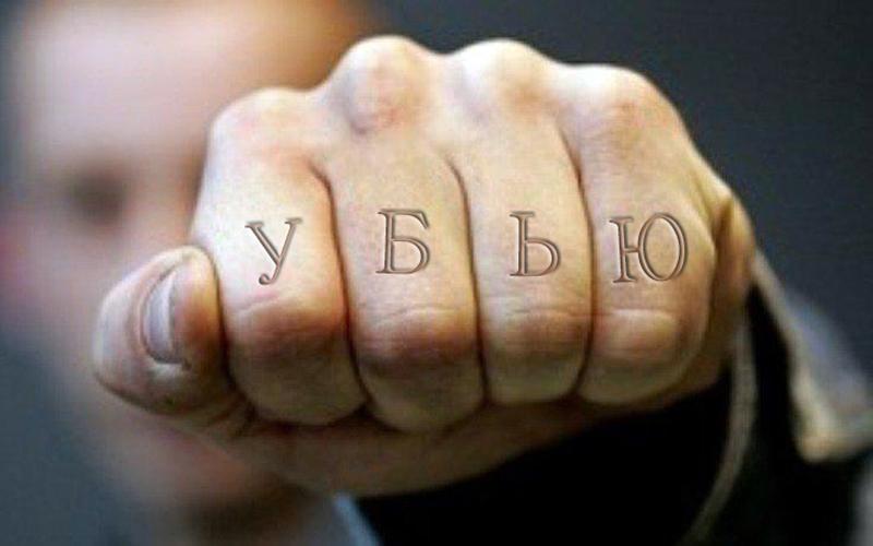 Король одесского двора Павел Карнашов nazpg.com Национальная ассоциация защиты прав граждан 000