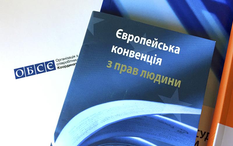 Практика Европейского суда НАЗПГ nazpg.com Национальная ассоциация защиты прав граждан 000