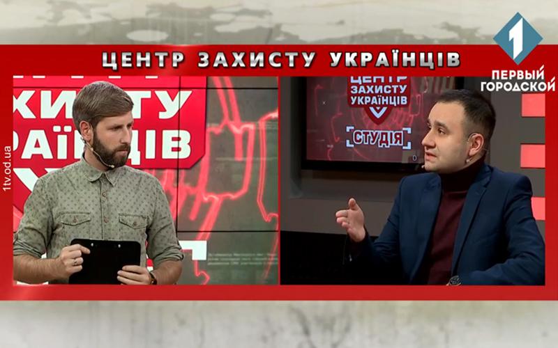 «Круговая порука или дырявые законы» реально ли наказать виновных врачей в Украине nazpg.com Национальная ассоциация защиты прав граждан