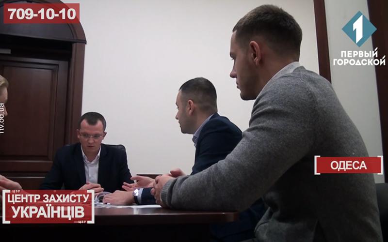 Делом одесского растлителя займется областная прокуратура nazpg.com Национальная ассоциация защиты прав граждан