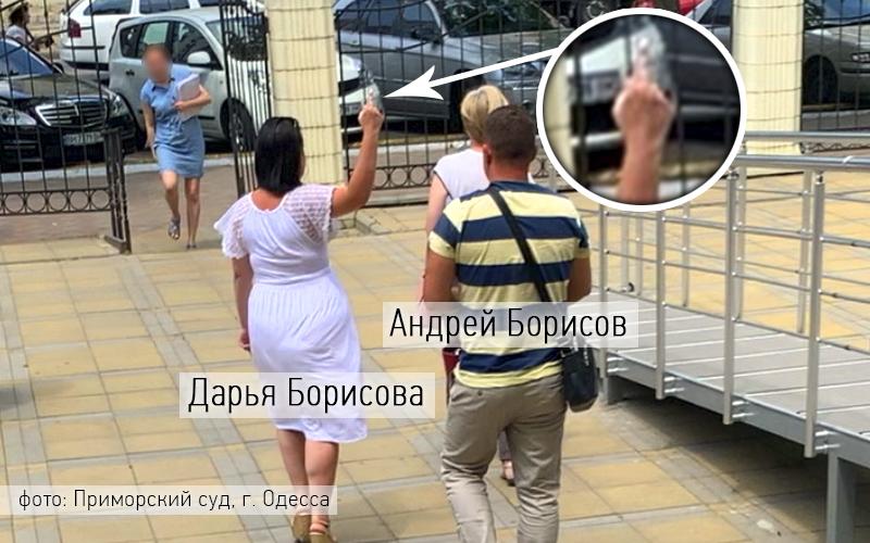 ДИРЕКТОР КРЮИНГА В СУДЕ СВОИМ ЖЕСТОМ ПОКАЗАЛА ОТНОШЕНИЕ К МОРЯКАМ Приморский суд 000