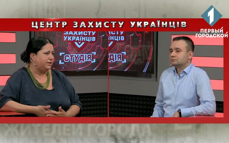Крюинговое мошенничество и защита украинских моряков Национальная ассоциация защиты прав граждан nazpg.com НАЗПГ 048 736 25 75