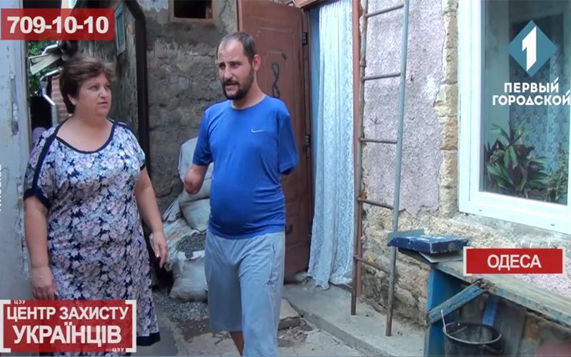 Департамент комунальной собственности Одессы лишает инвалидов жилья Национальная ассоциация защиты прав граждан nazpg.com НАЗПГ 048 736 25 75
