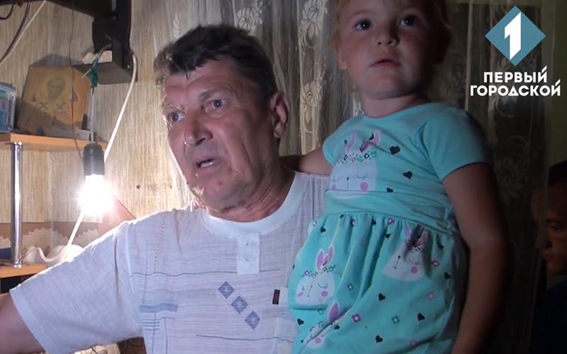 Синдром вахтера ОСМД выселяет семью дворников  Национальная ассоциация защиты прав граждан nazpg.com НАЗПГ 048 736 25 75