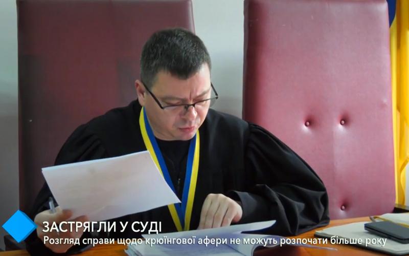 Обманутые моряки не могут добиться справедливого суда над мошенницей Национальная ассоциация защиты прав граждан фонд Ассоль
