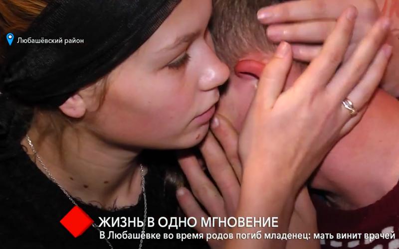 Врачей из Одесской области подозревают в смерти младенца Национальная ассоциация защиты прав граждан nazpg.com