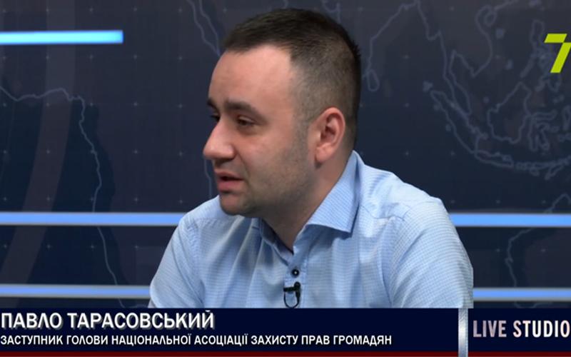 COVID-19 Нужно ли в Украине ввести чрезвычайное положение Национальная ассоциация защиты прав граждан nazpg.com