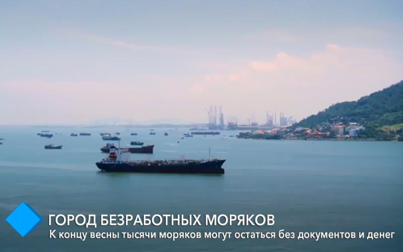 Мининфраструктуры Украины может оставить моряков без работы Национальная ассоциация защиты прав граждан nazpg.com