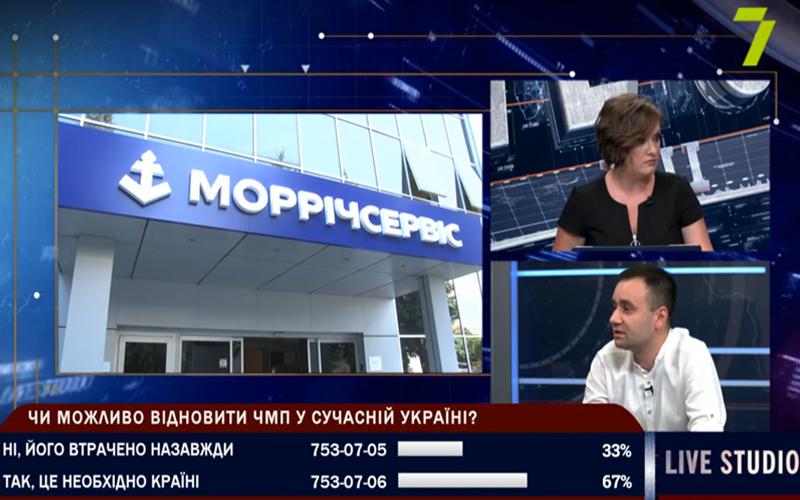 Прошлое и настоящее украинских моряков Национальная ассоциация защиты прав граждан nazpg.com НАЗПГ 048 736 25 75