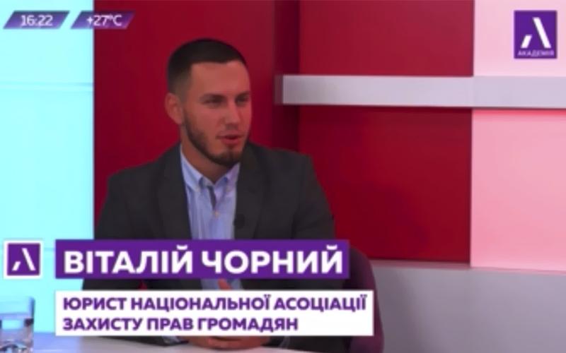 Проблема тарифов в Одессе Национальная ассоциация защиты прав граждан nazpg.com НАЗПГ 048 736 25 75