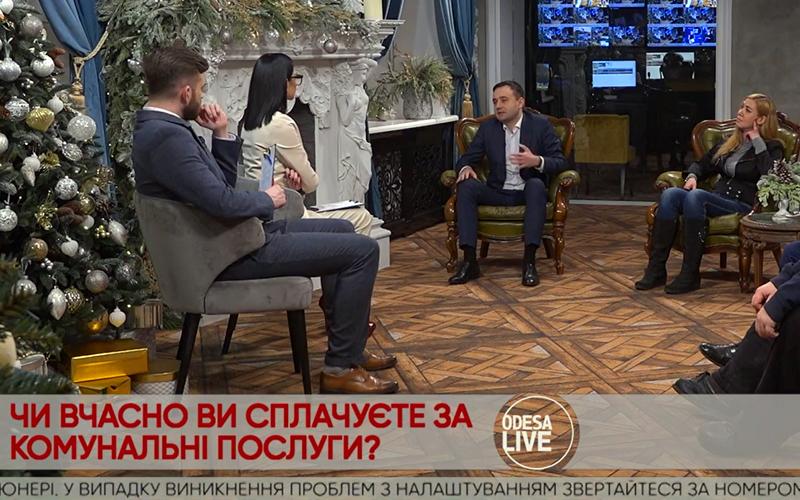 Повышение цен на коммунальные услуги в Украине